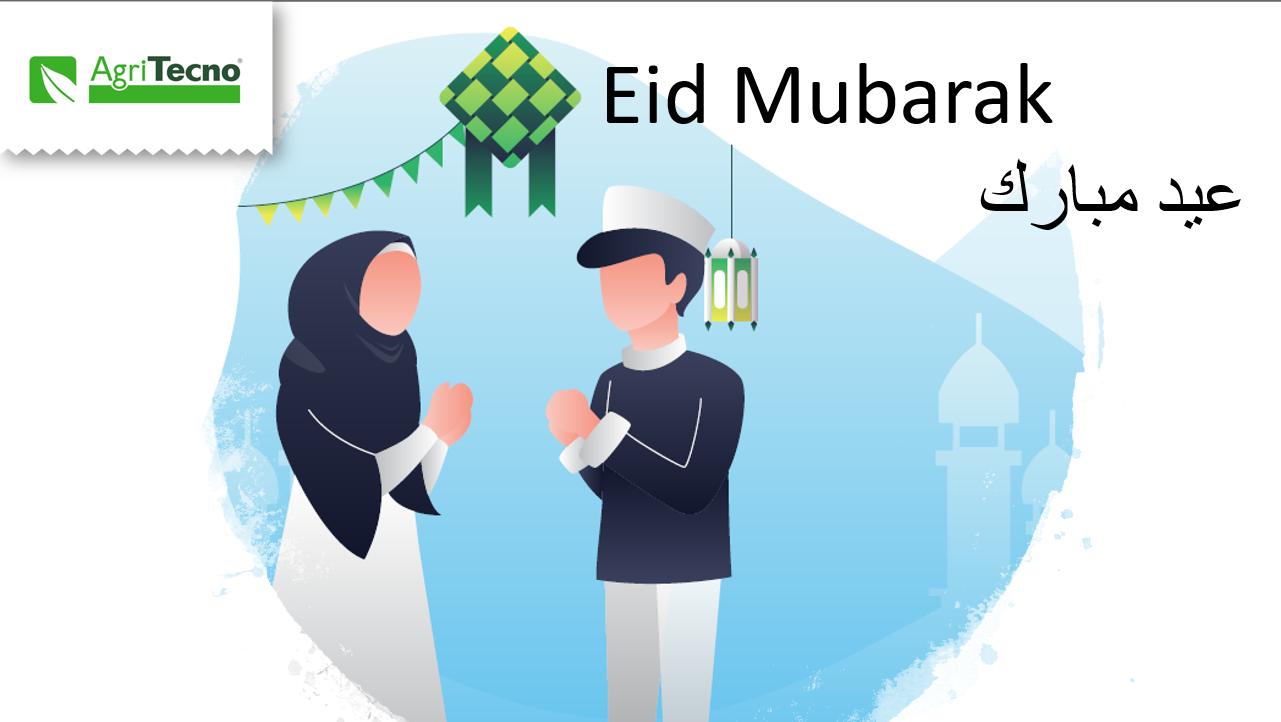 Eid Mubarak  عيد مبارك Ver traducción